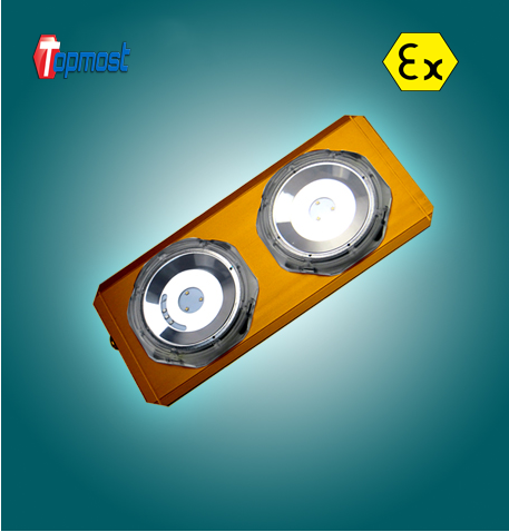 LED Explosion-proof Emergency Floodlight2