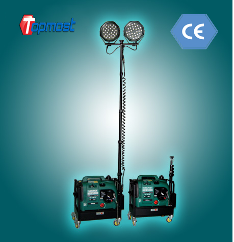 LED Multifunction Omnibearing Mobile Worklight1