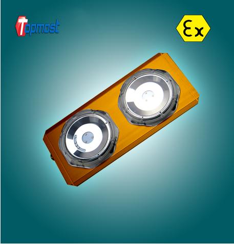 LED Explosion-proof Emergency Floodlight2